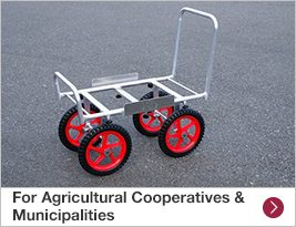For Agricultural Cooperatives & Municipalities