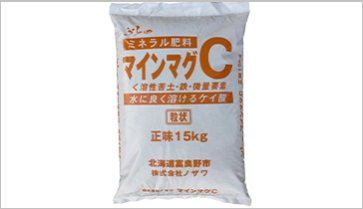 fertilizer of mineral MainmagC