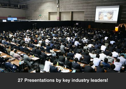 27 Presentations by key industry leaders!