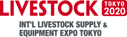 INT'L LIVESTOCK SUPPLY & EQUIPMENT EXPO TOKYO